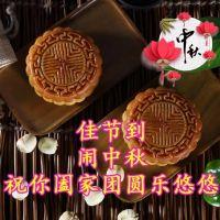 祝福六星论坛所有的朋友中秋节快乐!